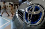Cuaca Buruk, Toyota-Mitsubishi Berhenti Operasi